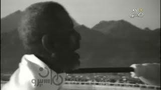 تسجيل مرئي نادر لخطبة الشيخ الشعراوي على جبل عرفات عام 1976