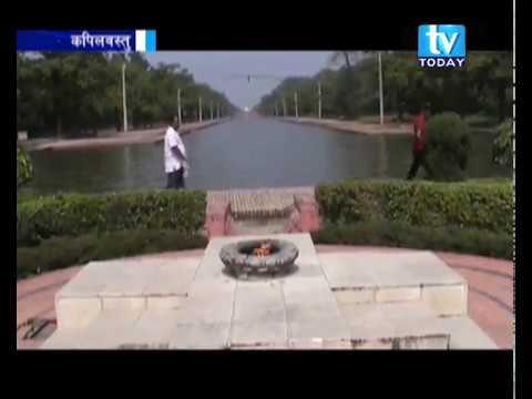 (लुम्बिनी गुरुयोजना भित्र भारतको ठेगाना राखेको साइन बोर्ड झुण्डयाएर विहार निर्माण Kapilabstu News - Duration: 5...)