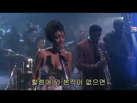 Harlem Blues - Mo better blues