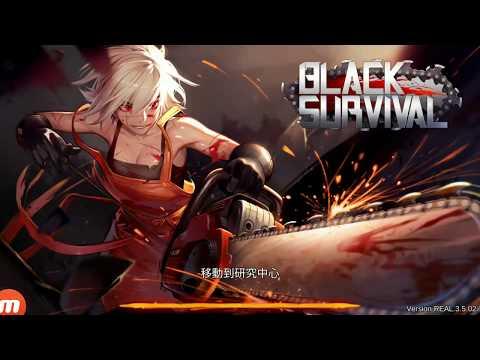 文字冒險類的大逃殺手機遊戲《黑色倖存 Black Survival》10位玩家在座荒島上的即時生存遊