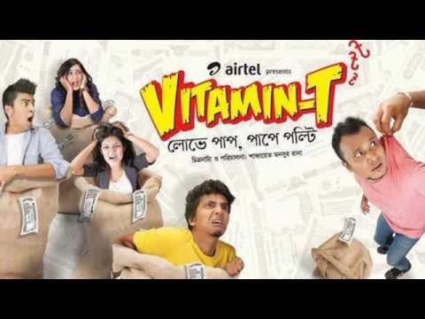 Tui, Ami, R....Tora by Rafa | Title Song | Airtel Presents Vitamin T