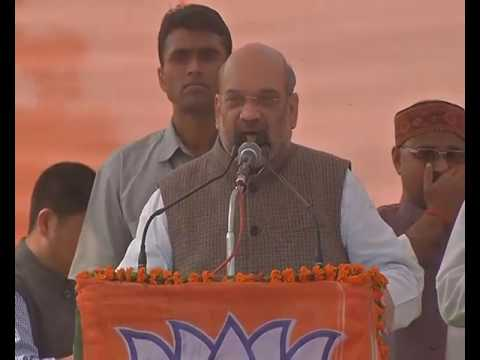 Shri Amit Shah addresses public meeting in Balrampur, Uttar Pradesh : 18.02.2017