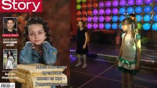 Mila Angelova - Ново * Мила - Романтичен фен (official video) HD