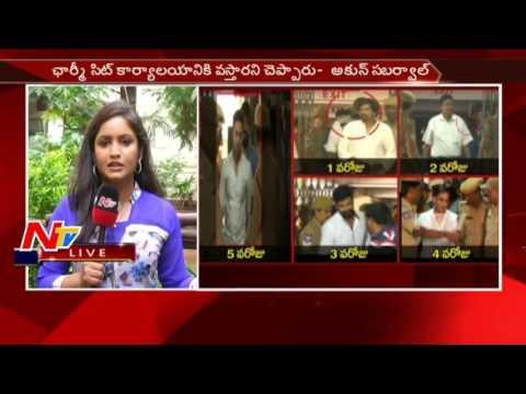 SIT Investigation Continues on Hero Navdeep || Live Updates || Drugs Case || NTV (видео)