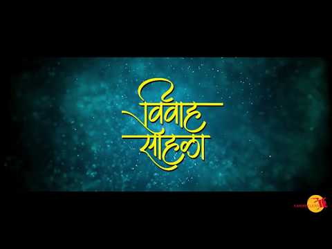 Pradeep & Supriya, Wedding Story Video