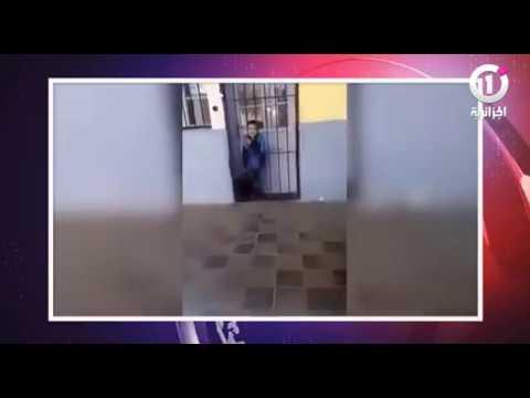 لجنة التحقيق تبرأ الأستاذة المتهمة بحجز تلميذ مصاب بالتوحد !!