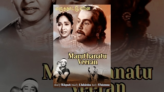 Maruthanatu Veeran (Full Movie) - Watch Free Full Length Tamil Movie Online