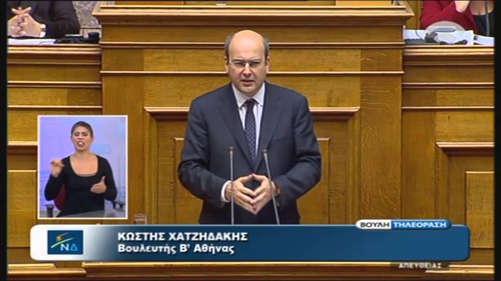 Πολυνομοσχέδιο: Κ. Χατζηδάκης (Εισ. ΝΔ)(15/12/2015)