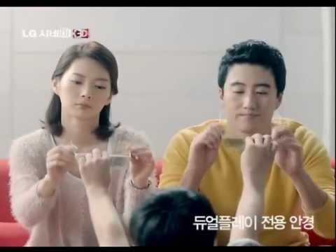 [TVC] Won Bin - LG Smart TV - Cinema3D TV new CF (4 CF in one clip) (видео)