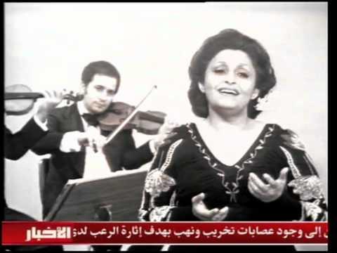 سعاد محمد اذا الشعب يوما اراد الحياة...