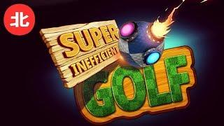 Zany Golf Physics Game - Super Inefficient Golf (Northernlion Tries)