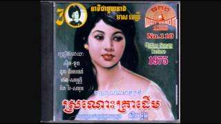Khmer Classic - SIM TOUCH Radio Interview