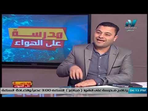 لغة عربية الصف الثاني  الإعدادي 2020  ( ترم 2) - الحلقة 3 – قراءة – الكنز قبل أن يضيع
