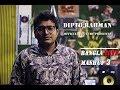 বাংলা Love Mashup 3/Bangla Love Mashup 3 | Dipto Rahman