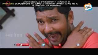 Video തുണിമാറുകയായിരുന്നോ, ഞാൻ വന്ന സമയം കൊളളാം | Malayalam Comedy | Malayalam Comedy Movies | Bhama MP3, 3GP, MP4, WEBM, AVI, FLV Desember 2018