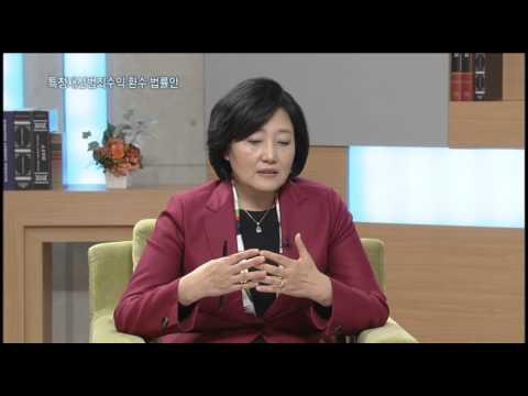 국회방송 '국회입법데이트' 박영선 의원편 - 국회의원 박영선
