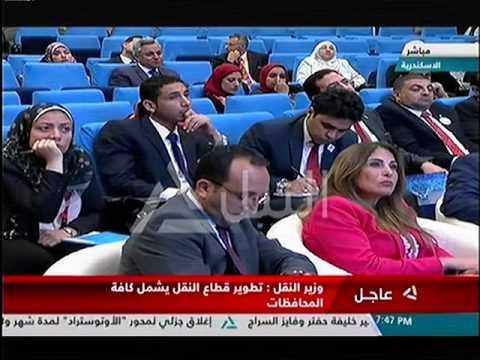 جلسة حوار الدكتور هشام عرفات وزير النقل فى مؤتمر رؤية مصر 2030