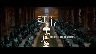 Nonton An Empress And The Warriors  2008  1080p Trailer  Kelly Chen   Mandarin Audio  English Subtitles  Film Subtitle Indonesia Streaming Movie Download