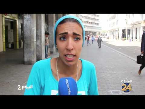 الزواج العرفي في المغرب - ميكروطروطوار