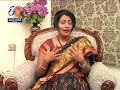 Women and Loneliness | Health Tip | Sukhibhava | 19th February 2018 | ETV Andhra Pradesh - Video