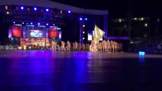 Tahiti ia ruru tu noa, your guide's dance troup