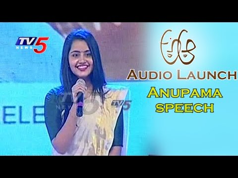 Anupama Parameshwaran Malayalam speech to Pawan Kalyan at A Aa Audio Launch
