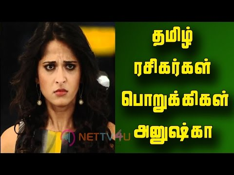 Anushka Shetty's Shocking Statemen ..