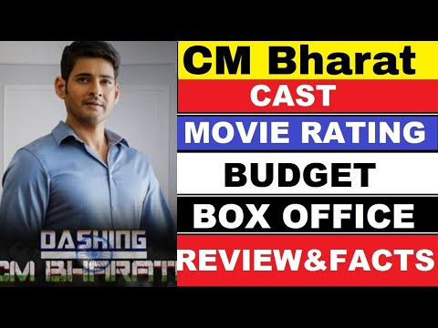 Dashing CM Bharat (Bharat Ane Nenu) Hindi Dubbed Full Movie facts & Review | Mahesh Babu, Kiara