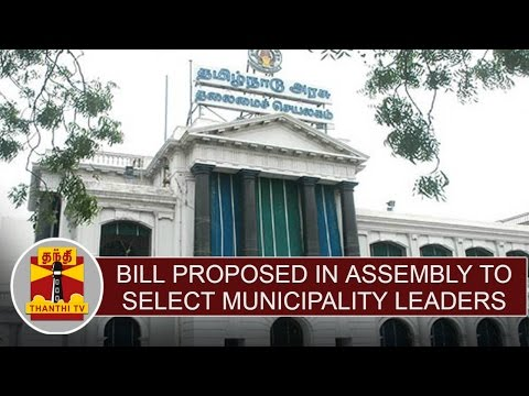 Bill-proposed-in-assembly-to-select-municipality-leaders-indirectly-Detailed-Report