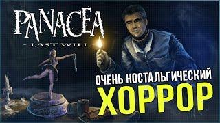 Nonton                              2011      Panacea  Last Will Film Subtitle Indonesia Streaming Movie Download