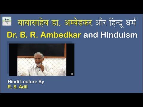 डा. अम्बेडकर और हिन्दू धर्म