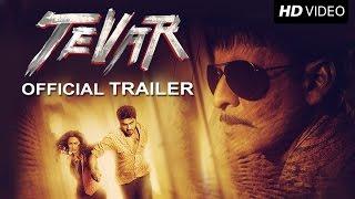 Tevar – Official Trailer | Arjun Kapoor, Sonakshi Sinha & Manoj Bajpayee