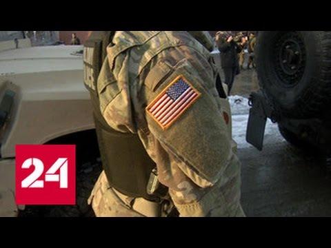 Крупнейшая переброска со времен холодной войны: армия США у стен РФ - DomaVideo.Ru