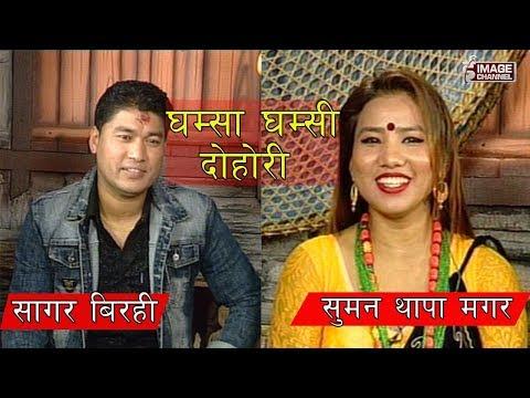 (Ukali Orali with Sagar Birahi & Suman Thapa Magar...39 minutes.)