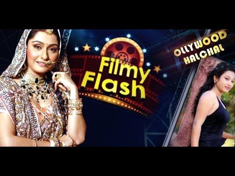 Video Namrata Thapa's Marriage | Episode 2 | Filmy Flash | Odia News | Odia Gossips | Odia Movie News download in MP3, 3GP, MP4, WEBM, AVI, FLV January 2017