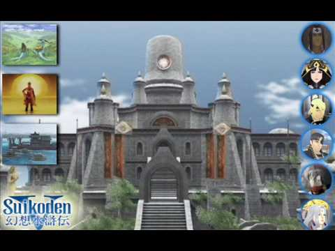 Into A World of Illusions~Suikoden V~OST