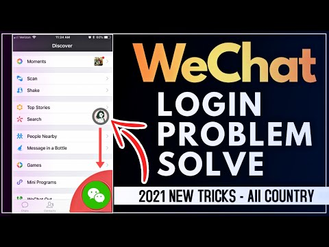 Email wechat with sign up WeChat Official