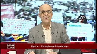 Algérie :  Un régime qui s'arcboute .