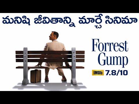 forrest gump hollywood movie Story Explained In Telugu   cheppandra babu