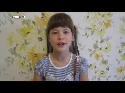 Перші домашні завдання - Софія Шевченко [ВІДЕО]