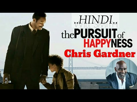 The Pursuit of happiness movie सच्चाई ( real story )