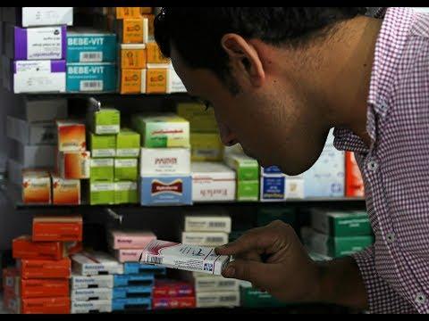في 5 خطوات.. إجراءات علاج فيروس سي بـ التأمين الصحي