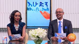 Sunday with EBS Show Highlights
