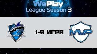 MVP Phoenix vs Vega, game 1