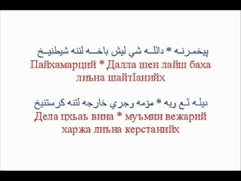Mawled Burshk