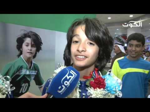 تقرير وصول براعم الكويت بعد مشاركتهم في بطولة جيم الدولية