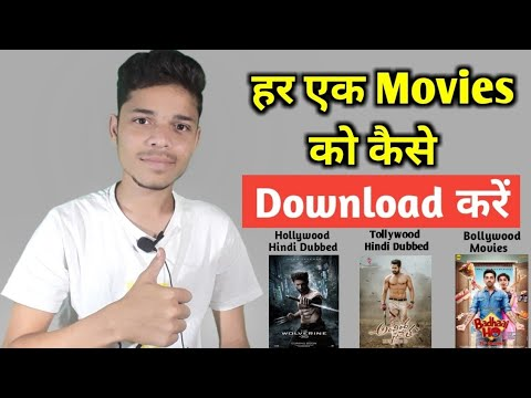How to Download Hollywood Movies,Bollywood  movies & Tollywood Movies hindi Dubbed || GET Tech