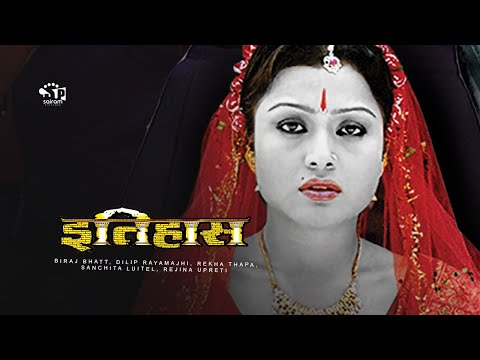 Vintage Nepali Movie - Itihas