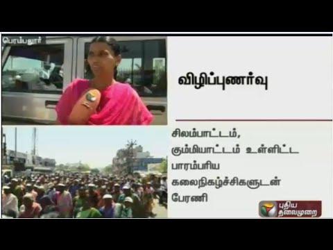Details-of-voting-awareness-programmes-in-Perambalur