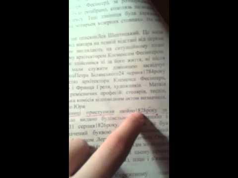 Як швидко вивчити текст І вірш.
